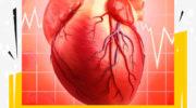 Аритмия лечение народными способами — Заинтригованы? Нажмите