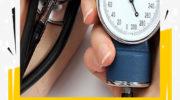 Артериальное давление в норме — Заинтригованы? Нажмите…