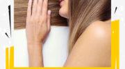 Экранирование волос — Что такое. Продолжение здесь!