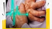 Инфаркт миокарда — Профилактика острого инфаркта миокарда