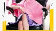 Как не избаловать ребенка? Что делать? — Нажмите, чтобы узнать