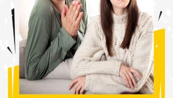 Как помириться с мужем? — Заинтригованы? Продолжение здесь!