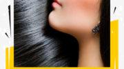 Как сделать волосы блестящими… нажмите, чтобы узнать !!!