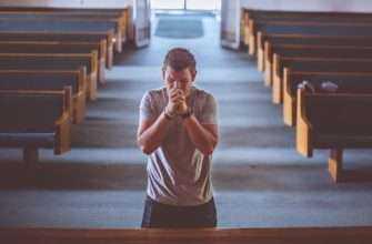 Молитва что бы вернуть жену