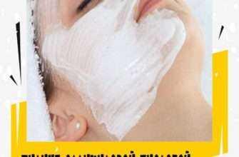 Пилинг салициловой кислотой