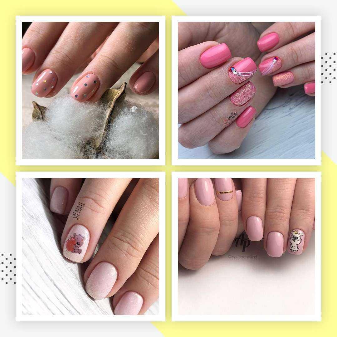 Розовый маникюр на короткие ногти